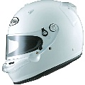 Arai Plastic PED Kit - Click for larger image